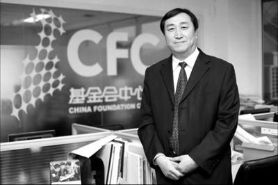 2015年基金会行业的七大关键词 - 中国社工时报 - 中国社会工作人才服务平台