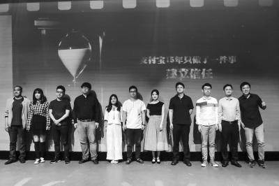 http://www.xqweigou.com/dianshangshuju/27351.html