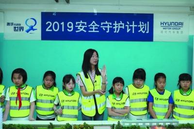 為兒童護航 現代汽車兒童交通安全教育再啟程