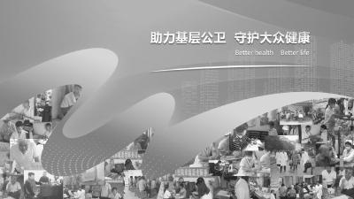 """众维健康:博士们的河南快三官方app—官方网址22270.COM共卫生""""突围战"""""""
