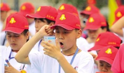 杭州志愿者服务体系组织结构图