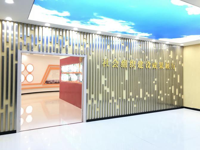 致力于打造五大平台 晋江市社会组织孵化园发展成效显著