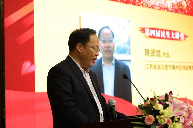 江苏省连云港市海州区民政局局长陈贤斌参加了项目启动仪式后表示