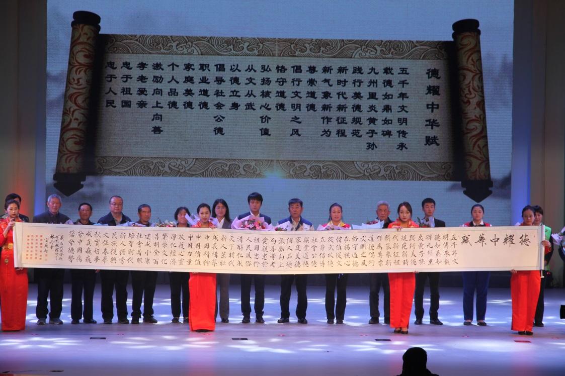 斗山义工站被评为烟台开发区优秀志愿服务组织