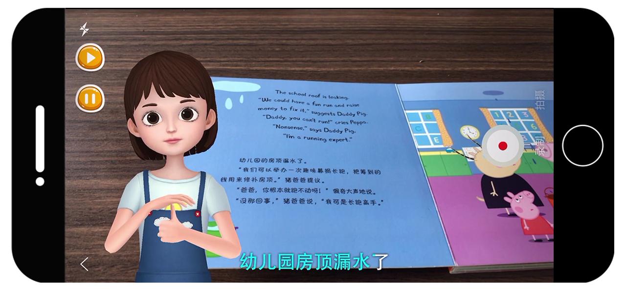 幼儿怎样看书步骤图