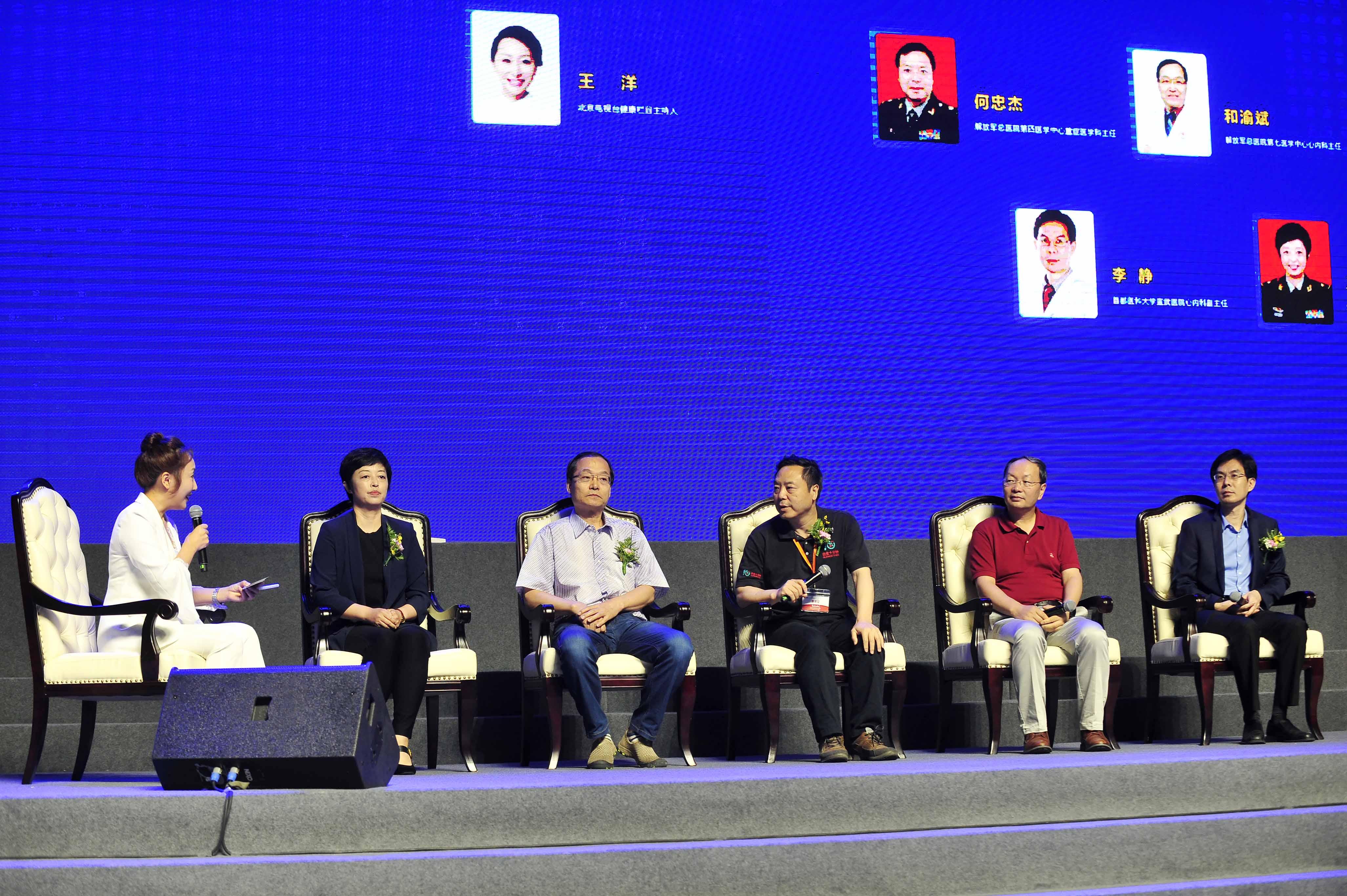 影视明星_深入推动急救科普行动 第十届健康中国急救公益论坛在京举行