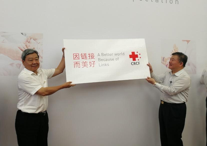 公益行动:中国红十字基金会院士+博爱基金发展座谈会在银川召开