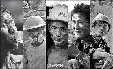 大愛清塵8周年公益匯報會在京舉行