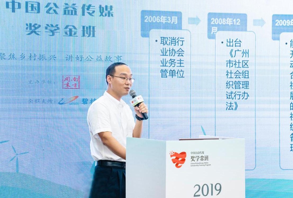 2019中国公益传媒奖学金班,考察碧桂园乡村振兴典型村
