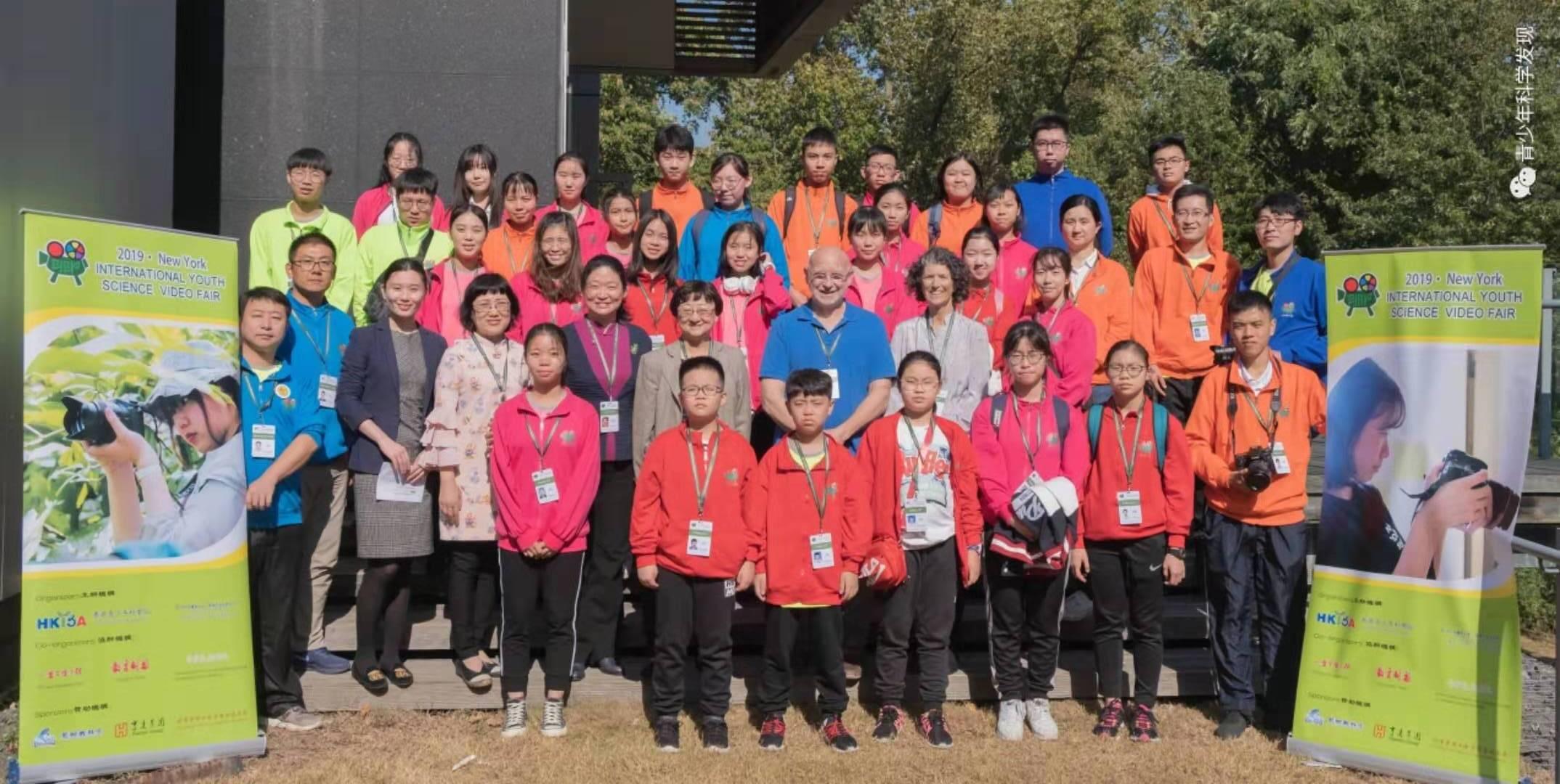 香港青少年科学院率团赴美参加世界顶级科学影像赛事