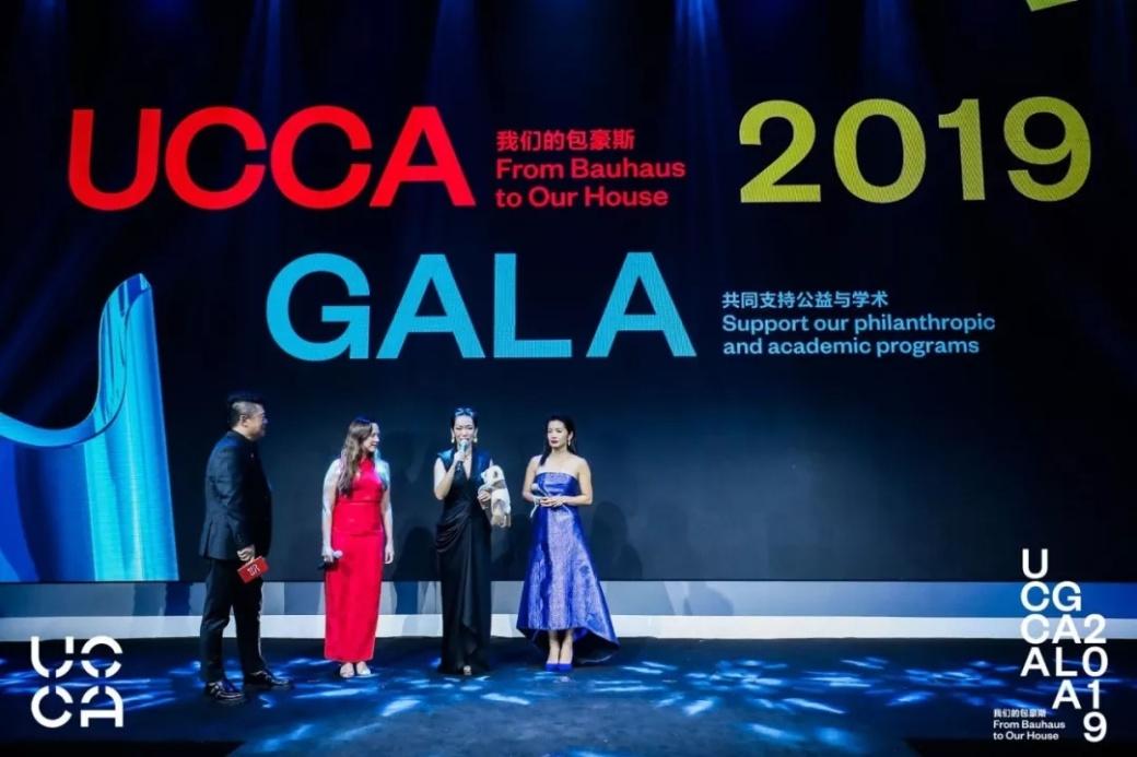UCCA尤伦斯当代艺术中心慈善暨义拍晚宴筹集善款超过900万元