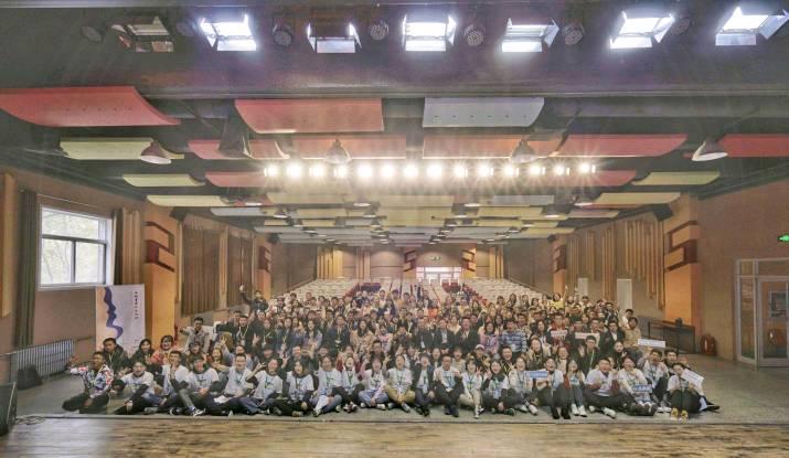 2019年第一届西北青年公益论坛在